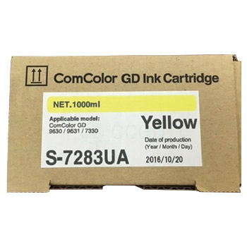 Riso GD Series Yellow Ink Cartridge